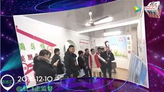 """【百姓汇-第18期:""""垃圾革命""""年度考核(一)..."""