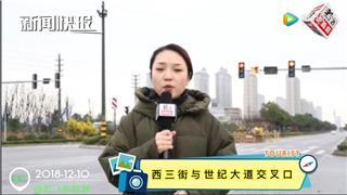 【百姓汇-第17期:龙港一路口红绿灯直行绿灯不...